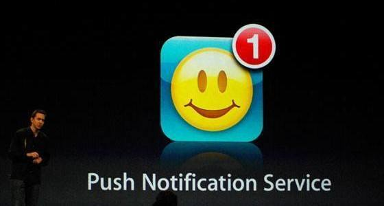 Push Notifications VS Text Messaging